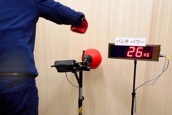 在庫:2式。パンチボールを倒すとパンチパワーがモニターに表示されます。コンパクトで設置も簡単なのでテレビ番組の収録やステージイベントでも人気です。