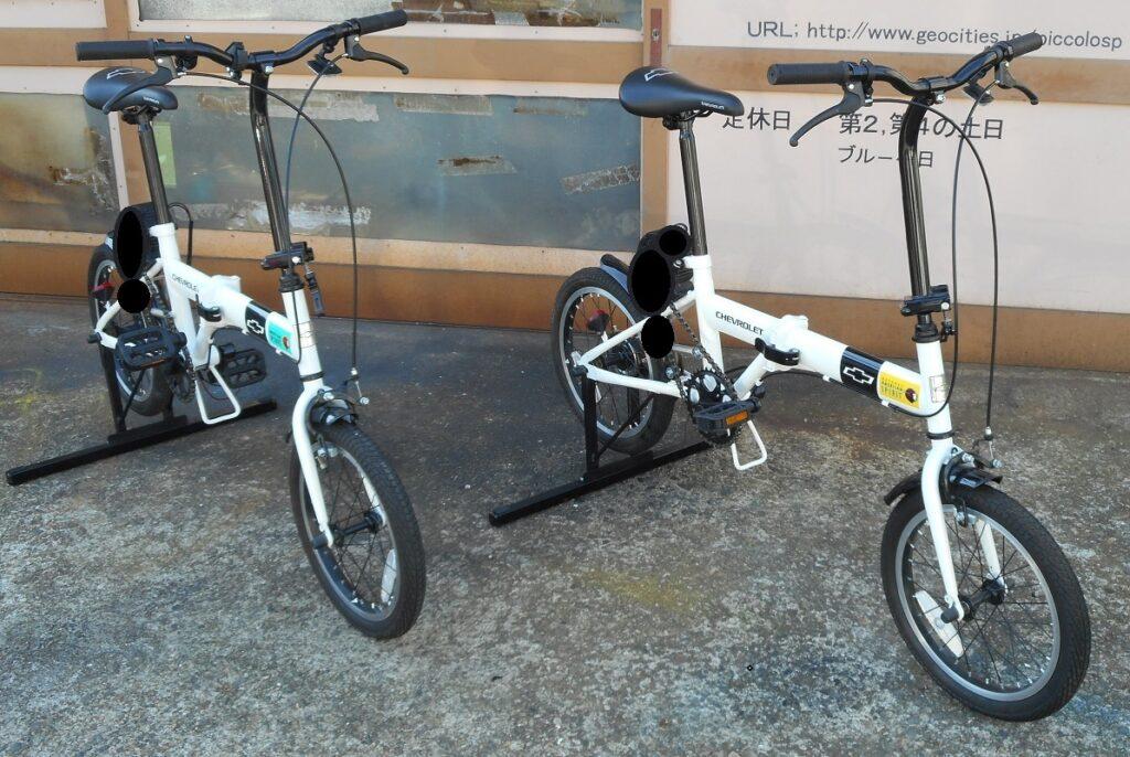 自転車型折り畳み式 1