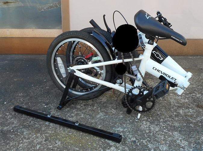 自転車型折り畳み式 2