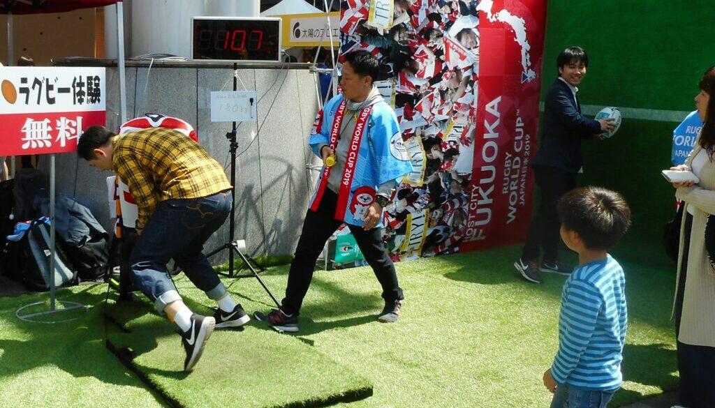fukuoka 0406 r