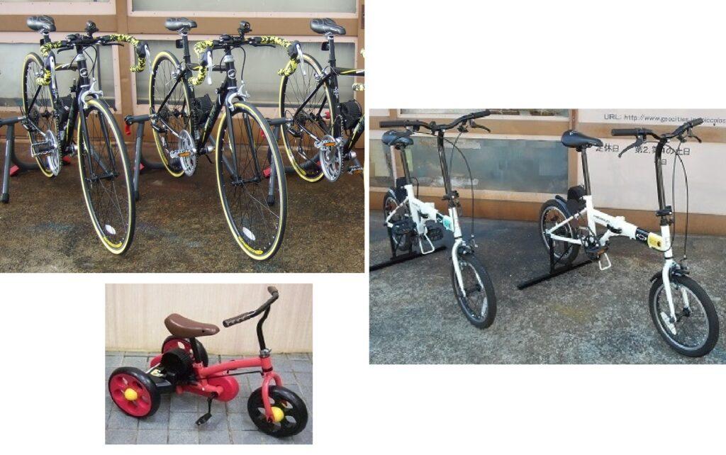 自転車発電機(大人用、子供用、幼児用)を使用してかき氷機、わた飴機、ジュースミキサー、ポップコーン機、大型扇風機、ミスト装置など電化製品を動かしてカロリー、距離、速度などを大型モニターに表示できます。 (電化製品を接続せずに距離、速度の表示も可能です。)