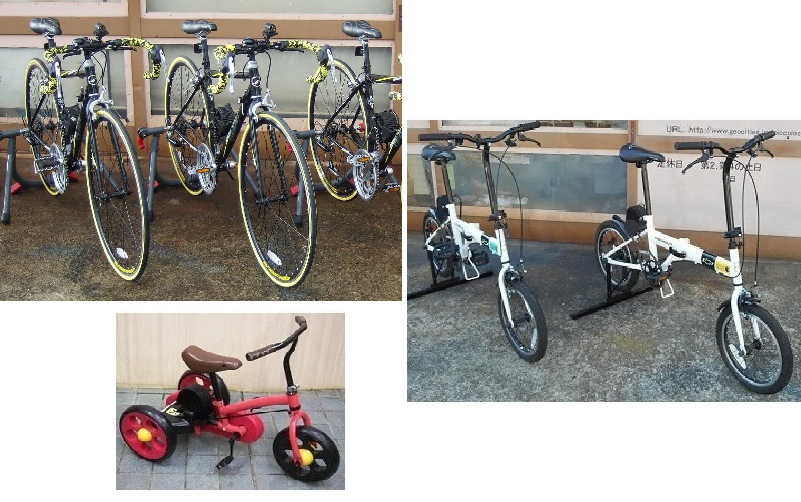 各種自転車