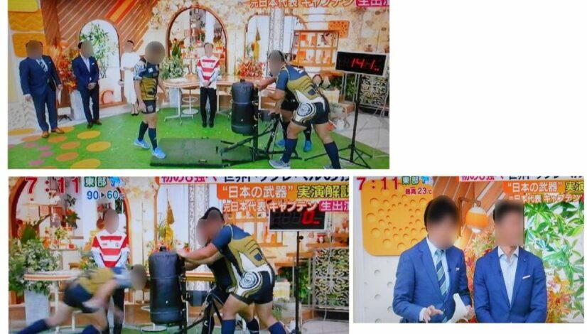 ラグビー タックルパワー測定装置(テレビ番組)