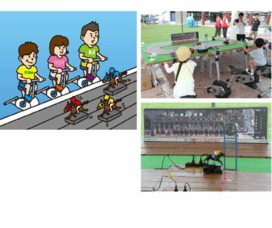 川崎競馬場 人力発電 足漕ぎ発電 競馬ゲーム スロットカー レース ファミリージョッキー
