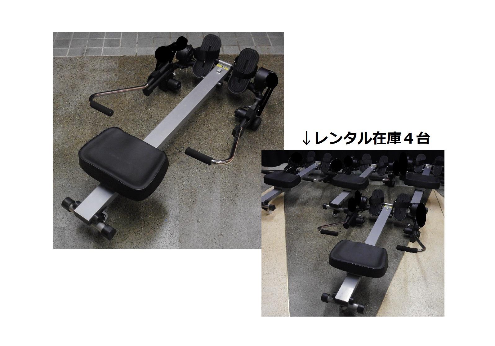 ボート漕ぎ 人力発電機(ローイング マシン 発電装置、ゲーム、走行型)0
