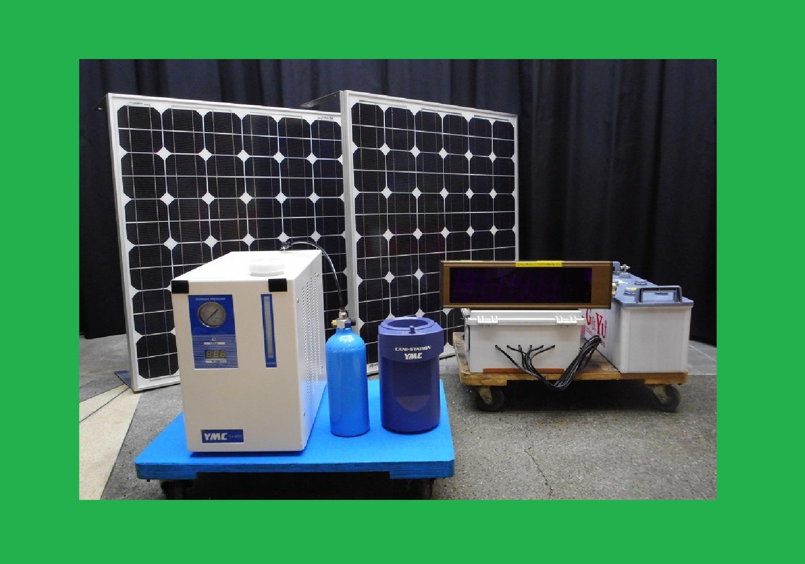 ソーラーパネル(太陽光発電)で発電した環境にやさしい電力を使用してグリーン水素を発生させる装置です。 大型バッテリー、電力表示モニター、大容量水素貯蔵用タンク(500L)も付属されています。