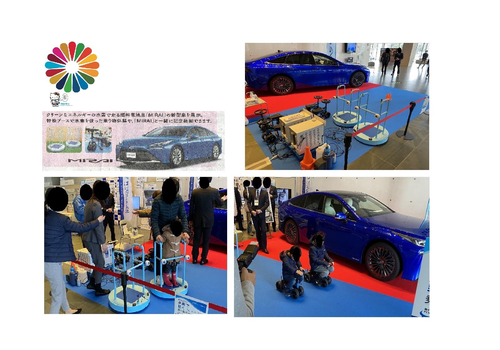 SDGsイベント(燃料電池湯具)2