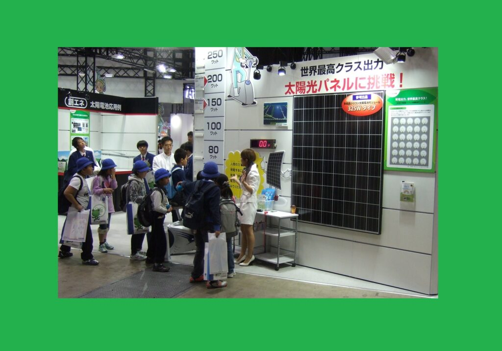 (太陽光発電  vs 人力発電)